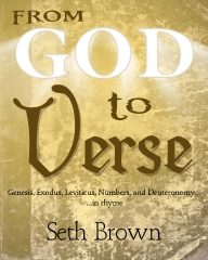 """God to Verse,"" by our own Seth Brown."